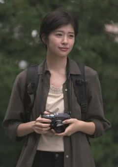 A picture of the character Shida Yui